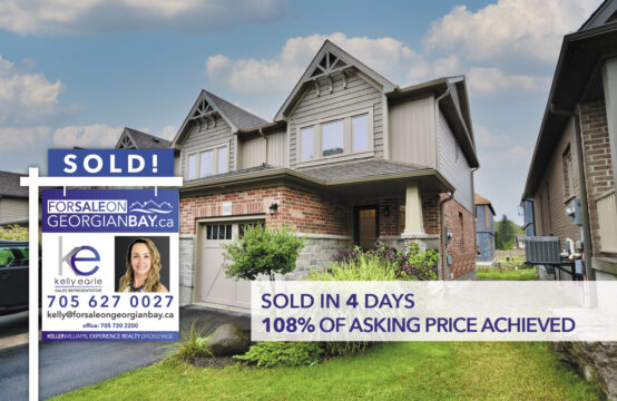 SOLD! 1043 Cook Drive, Midland, ON